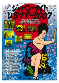 Japan Nite 2007 US Tour Is A Go
