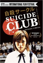 Suicide Club, Suicide Circle, Whatever