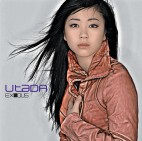 Once Hikki, Now Utada